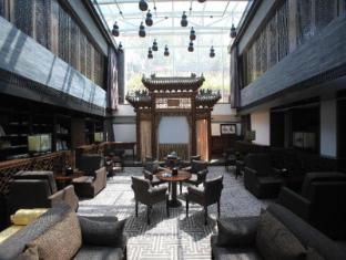 Shichahai Shadow Art Boutique Hotel