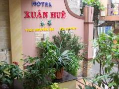 Xuan Hue Hotel   Cheap Hotels in Vietnam