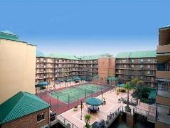 Australia Hotel Booking | Carrington Gardens Apartments