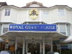 Royal Guest House Kota Bharu | Malaysia Hotel Discount Rates