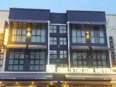 One Station Hotel | Malaysia Hotel Discount Rates