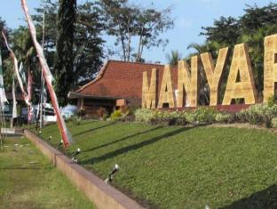/manyar-garden-hotel/hotel/banyuwangi-id.html?asq=jGXBHFvRg5Z51Emf%2fbXG4w%3d%3d