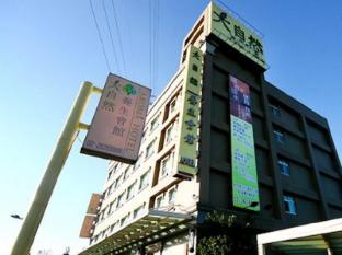 아로마 호텔