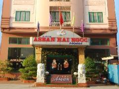 Asean Hai Ngoc Hotel | Halong Budget Hotels