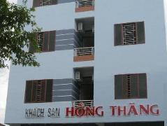 Hong Thang Hotel   Cheap Hotels in Vietnam