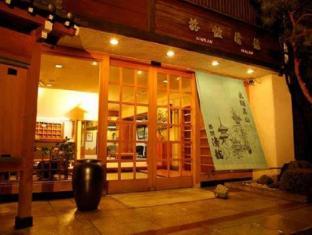 Ryokan Seiryu Hotel
