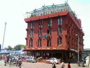 Aldy Hotel Stadhuys