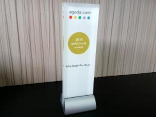 Aldy Hotel Stadhuys Malacca - Agoda Gold Circle Award 2015