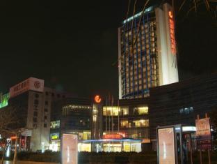 /qingdao-grand-hoya-hotel/hotel/qingdao-cn.html?asq=jGXBHFvRg5Z51Emf%2fbXG4w%3d%3d