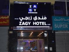 Zagy Hotel | UAE Hotel Discounts