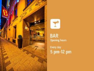 Bohem Art Hotel Budapest - Bar Opening Hours