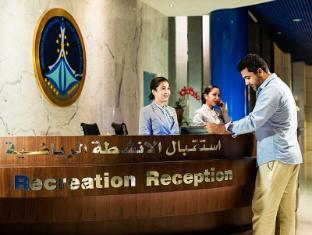 Officers Club & Hotel Abu Dhabi - Reception