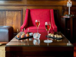 Hotel Bristol Geneva - Pub/Lounge