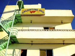 /valentine-inn/hotel/petra-jo.html?asq=5VS4rPxIcpCoBEKGzfKvtBRhyPmehrph%2bgkt1T159fjNrXDlbKdjXCz25qsfVmYT