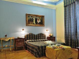 皮拉姆溫馨酒店