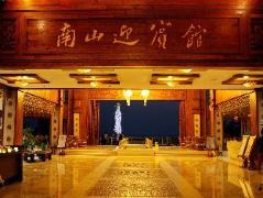 Sanya Nanshan Hotel | Hotel in Sanya