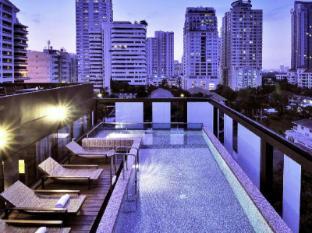Bangkok Hiptique Residence
