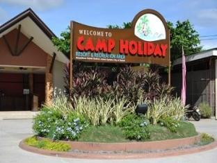 Camp Holiday Resort & Recreation Area Davao City - Giriş