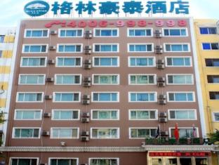/greentree-inn-harbin-industry-college/hotel/harbin-cn.html?asq=jGXBHFvRg5Z51Emf%2fbXG4w%3d%3d