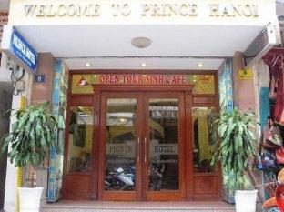 Prince Hotel - To Tich Hanoi - Intrare
