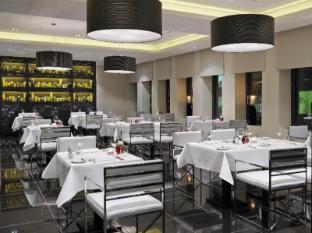 H10 Berlin Ku'damm Hotel बर्लिन - रेस्त्रां