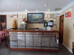 Anou Paradise Hotel Vientiane - Reception