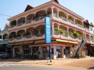 New Apsara Hotel