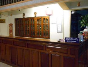 Souvanna Hotel Vientiane - Reception