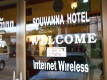 Souvanna Hotel: facilities