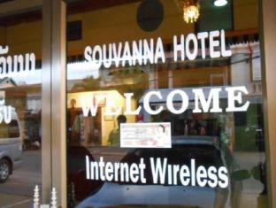 Souvanna Hotel Vientiane - Facilities