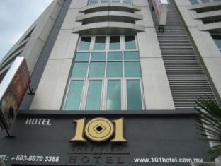 101 ホテル @ プチョン レイク ビュー