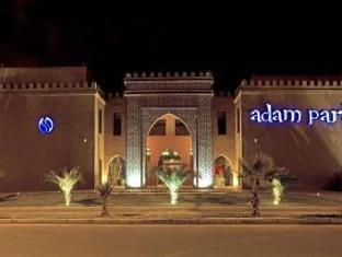 /pl-pl/adam-park-marrakech-hotel-spa/hotel/marrakech-ma.html?asq=m%2fbyhfkMbKpCH%2fFCE136qQem8Z90dwzMg%2fl6AusAKIAQn5oAa4BRvVGe4xdjQBRN