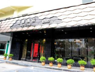Guilin Elan Hotel Zhongshan Road