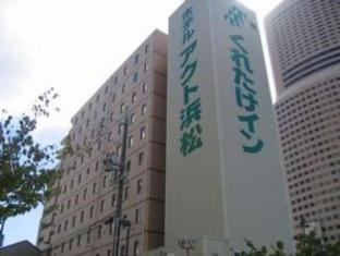 /kuretake-inn-act-hamamatsu/hotel/shizuoka-jp.html?asq=jGXBHFvRg5Z51Emf%2fbXG4w%3d%3d
