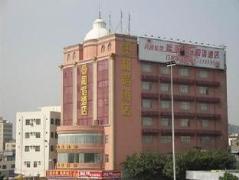 Harmony Business Hotel - China