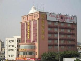 Harmony Business Hotel