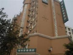 GreenTree Inn Chongqing Xiejiawan   Hotel in Chongqing