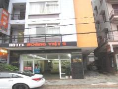 Hoang Viet 2 Hotel   Cheap Hotels in Vietnam