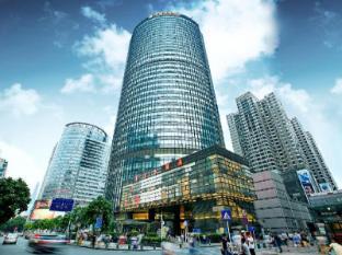 /sv-se/huaqiang-plaza-hotel/hotel/shenzhen-cn.html?asq=vrkGgIUsL%2bbahMd1T3QaFc8vtOD6pz9C2Mlrix6aGww%3d