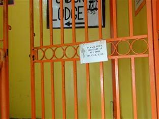 Pondok Lodge Kuala Lumpur - Entrance