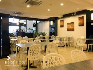 Beltif Hotel Kuala Lumpur - Coffee Shop/Cafe