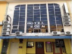 Hotel Eden | Malaysia Hotel Discount Rates