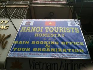 Hanoi Tourists Homestay