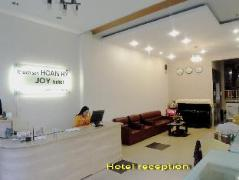 Hoan Hy Hotel | Dalat Budget Hotels