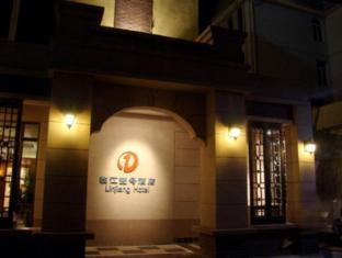LinJiang Hotel