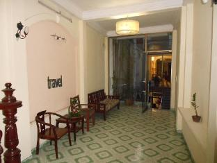 Hanoi Traveller House - Hotel & Travel