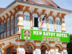 Cheap Hotels in Penang Malaysia | New Savoy Hotel
