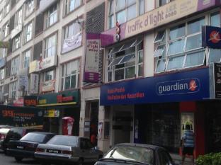 One Avenue Hotel Kuala Lumpur - Pharmacy