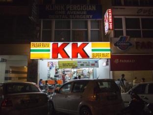 One Avenue Hotel Kuala Lumpur - Nearby Shops