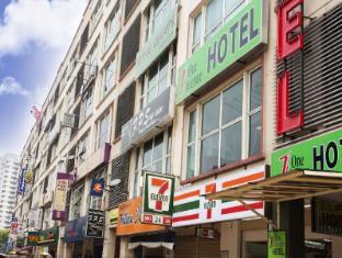 One Avenue Hotel Kuala Lumpur - Surrounding Shops